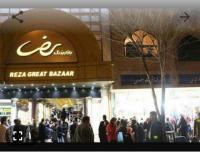 مغازه پوشاک زنانه بازار بزرگ تهران