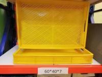 تولید و پخش جعبه و سبد پلاستیکی
