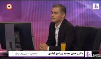 آموزش پیشرفته فارکس رمز ارز بورس ایران