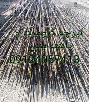 تیرچه کرومیت بتنی اسکلت فلزی وسازه نگهبان