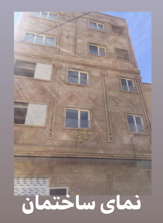 فروش اپارتمان ٣خوابه ٢٠٠ متری